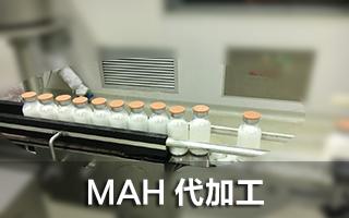 MAH OEM_FBC (Shanghai) Pharmaceutical Technology Co., LTD. All Rights Reserved